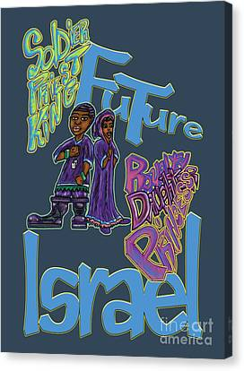 Future Israel Canvas Print