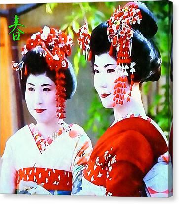 Geisha In Kyoto - Spring Canvas Print