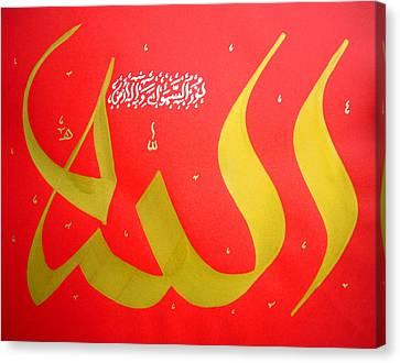 God In Arabic Canvas Print by Faraz Khan