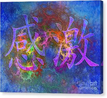 Gratitude Canvas Print by John Beck