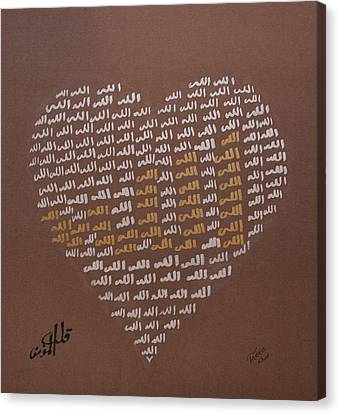 Heart Of A Believer With Allah In Brown Canvas Print