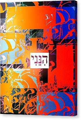 Henani Canvas Print