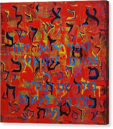 Hidden Spirit Canvas Print by Marcy Silverstein
