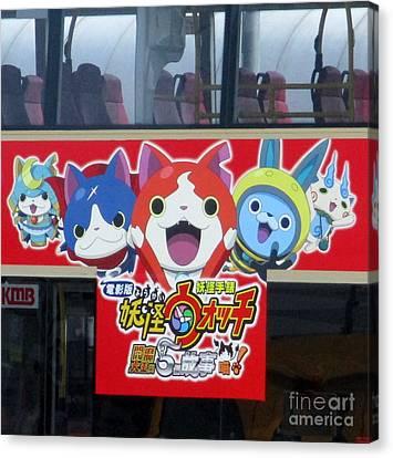 Hong Kong Bus Canvas Print by Randall Weidner