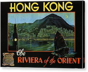 Hong Kong Canvas Print - Hong Kong - The Riviera Of The Orient - Vintage Travel Poster by Studio Grafiikka