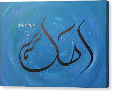 Hope In Blue Canvas Print by Faraz Khan