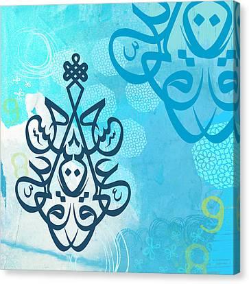 Hossein 1 Canvas Print by Misha Maynerick