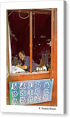 Hutong Tailor Canvas Print