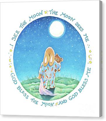 I See The Moon Canvas Print by Laura Trayser