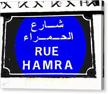 Iconic Hamra Street Beirut Canvas Print by Funkpix Photo Hunter