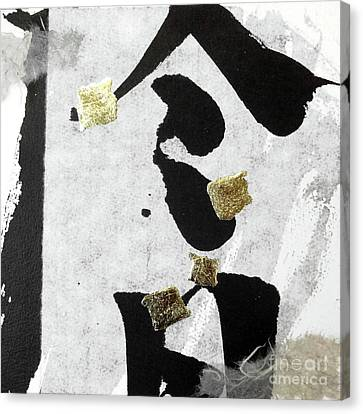 Ink Collage 1 Canvas Print