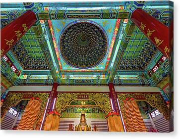 Inside Thean Hou Temple Canvas Print by David Gn