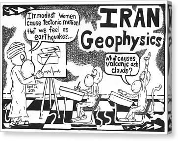 Iranian Geophysics Theories Canvas Print by Yonatan Frimer Maze Artist