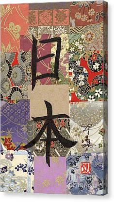 Japan Canvas Print by Linda Smith