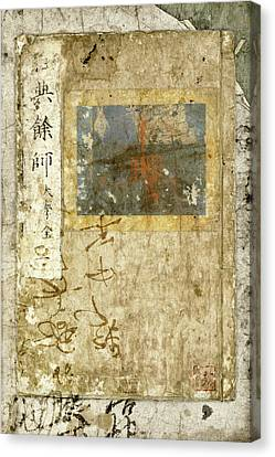 Japanese Paperbound Books Photomontage Canvas Print by Carol Leigh