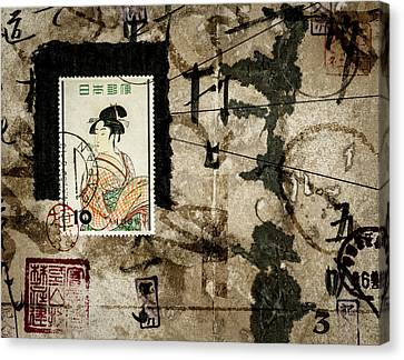 Japanese Postcard 1955 Canvas Print