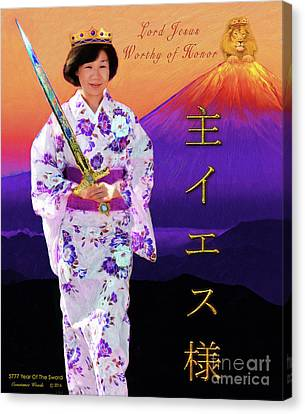 Japanese Prayer Warrior Canvas Print
