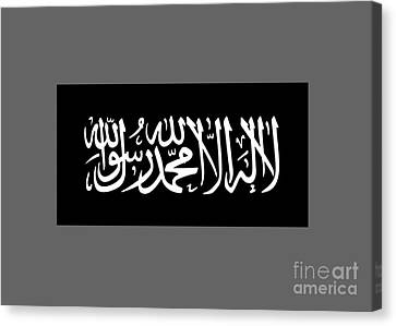 Jihad Flag Canvas Print by Frederick Holiday