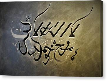 Kalima  Canvas Print by Faraz Khan