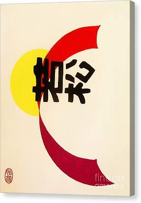 Kanso-ka Canvas Print by Roberto Prusso