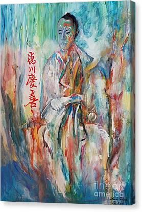 Keiki Canvas Print