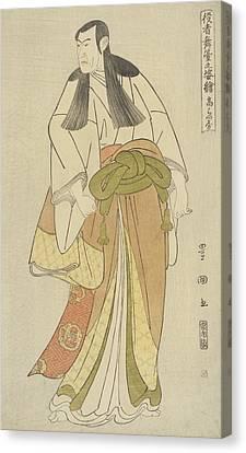 Ko Raiya Canvas Print