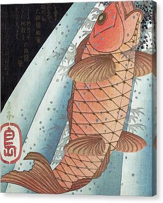 Koi Carp Canvas Print by Japanese School