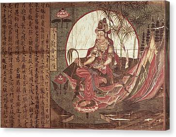 Kuanyin Goddess Of Compassion Canvas Print