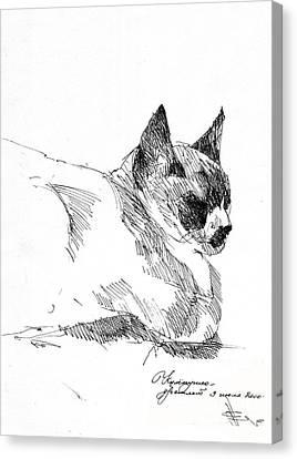 Kulemka Canvas Print by Natalia Eremeyeva Duarte