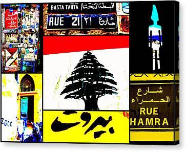 Lebanon Famous Icons Canvas Print