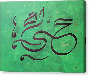 Life In Green Canvas Print by Faraz Khan