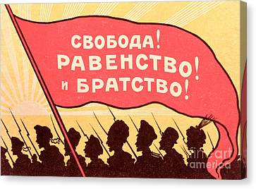 Sun Rays Canvas Print - Long Live Equality And Brotherhood by Russian School