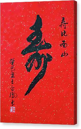Longevity Canvas Print by Yufeng Wang