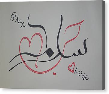 Love N Peace In Red N Black Canvas Print by Faraz Khan