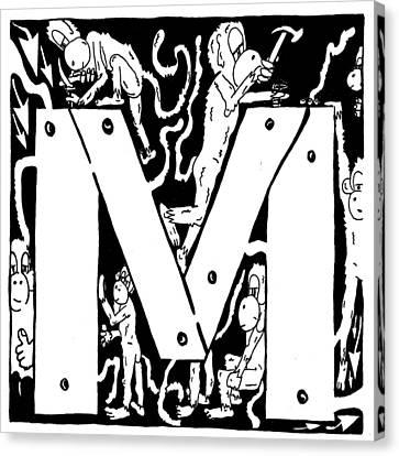M Maze Canvas Print by Yonatan Frimer Maze Artist