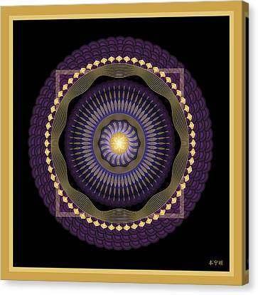 Mandala No. 39 Canvas Print