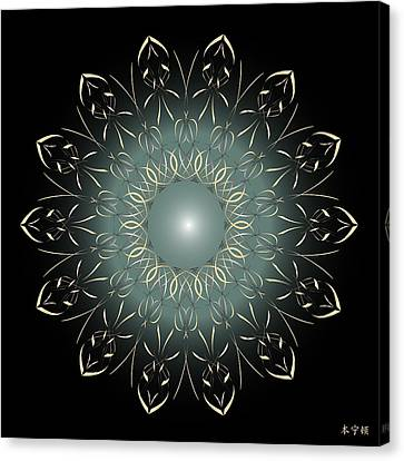 Mandala No. 64 Canvas Print