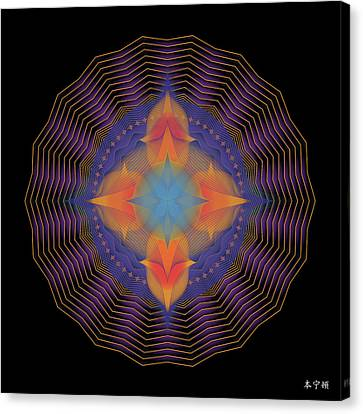 Mandala No. 87 Canvas Print