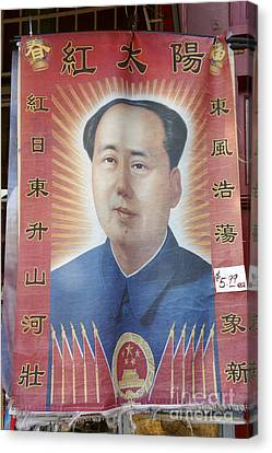 Mao Zedong Hanging Vancouver Chinatown Canvas Print by John  Mitchell