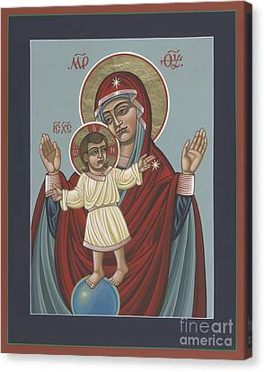 Canvas Print featuring the painting Mary, Mother Of Mercy - Dedicated To Pope Francis In This Year Of Mercy 289 by William Hart McNichols