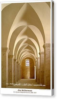 Mcdermott Great Mosque Aleppo Canvas Print