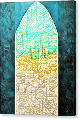 Mehmankhana Guesthouse Canvas Print by Faraz Khan