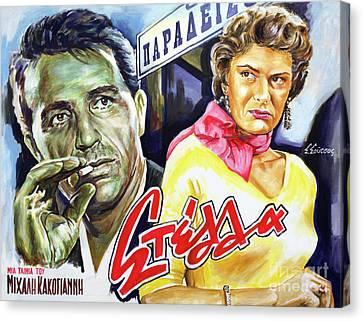 Melina Mercouri, Giorgos Foundas - Stella 1955- Mihalis Kakogiannis Canvas Print by Spiros Soutsos