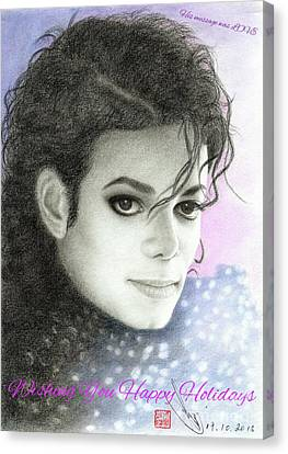 Michael Jackson Christmas Card 2016 - 007 Canvas Print by Eliza Lo