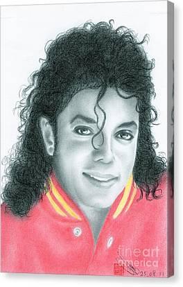 Michael Jackson #seven Canvas Print by Eliza Lo