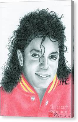 Michael Jackson #seven Canvas Print
