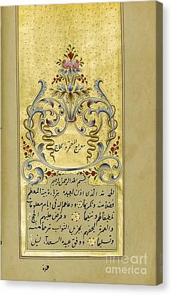 Wa Canvas Print - Mirak Al-mu'tabar Wa'l Hak by Celestial Images