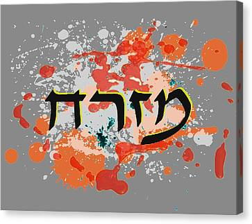 Mizrach Canvas Print by Anshie Kagan