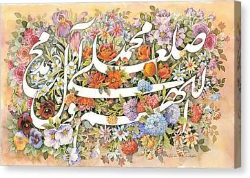 Mohammad Prophet Canvas Print by Reza Badrossama