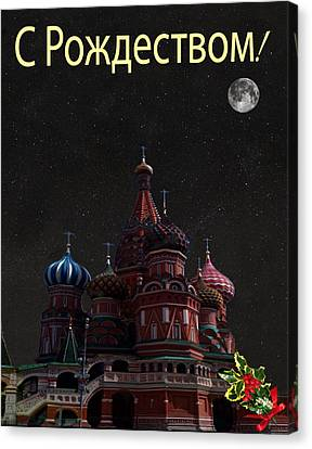 Moscow Russian Merry Christmas Canvas Print